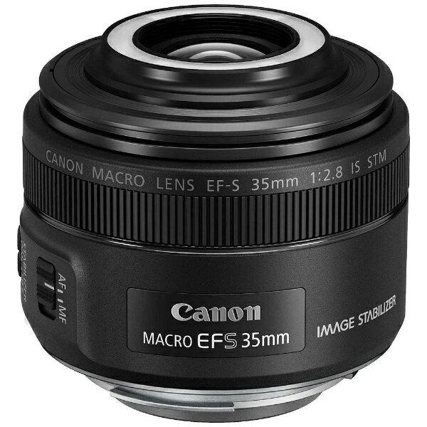 【送料無料】 キヤノン CANON 交換レンズ EF-S35mm F2.8 マクロ IS STM【キヤノンEFマウント(APS-C用)】[EFS3528MISSTM]