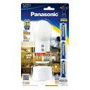 パナソニック Panasonic 調光機能付LEDランタン (100lm) BF-AL06K-W[BFAL06KW] panasonic