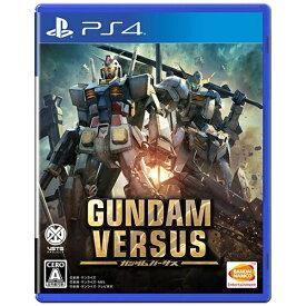 バンダイナムコエンターテインメント BANDAI NAMCO Entertainment GUNDAM VERSUS【PS4ゲームソフト】 【代金引換配送不可】