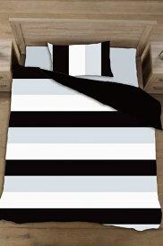 生毛工房 UMO KOBO 【敷ふとんカバー】ボーダーブロード ダブルサイズ(綿100%/145×215cm/ブラック)【日本製】