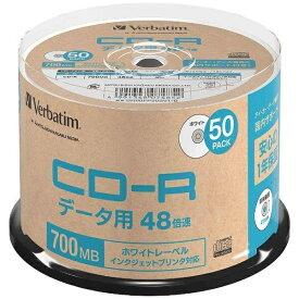 Verbatim バーベイタム 【ビックカメラグループオリジナル】データ用CD-R 700MB 1-48倍速 50枚【スピンドル / インクジェットプリンタ対応】 SR80FP50SV1B【point_rb】