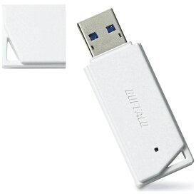 BUFFALO バッファロー RUF3-K32GB-WH USBメモリー USB3.1/3.0/2.0対応 32GB キャップ式 RUF3-KBシリーズ ホワイト [32GB /USB3.1 /USB TypeA /キャップ式][RUF3K32GBWH]