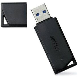 BUFFALO バッファロー RUF3-K16GB-BK USBメモリー USB3.1/3.0/2.0対応 16GB キャップ式 RUF3-KBシリーズ ブラック [16GB /USB3.1 /USB TypeA /キャップ式][RUF3K16GBBK]