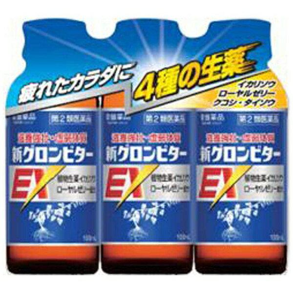 【第2類医薬品】 新グロンビターEX(100mL×3本)常盤薬品