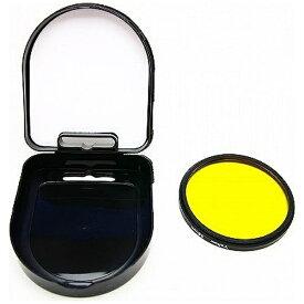 GLIDER グライダー GOPro用ダイビング用カラーフィルター GLD5773 GO63