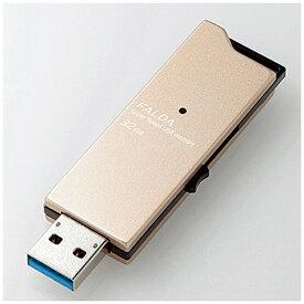 エレコム ELECOM MF-DAU3032GGD USBメモリ MF-DAU3GDシリーズ ゴールド [32GB /USB3.0 /USB TypeA /スライド式][MFDAU3032GGD]