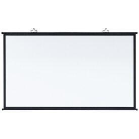 サンワサプライ PRS-KBHD90 プロジェクタースクリーン [90インチ /手巻き][PRSKBHD90]