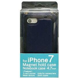 オズマ OSMA iPhone 7用 2WAY メッシュタイプ ファスナー収納型ケース ネイビー MSZP-IP7NV