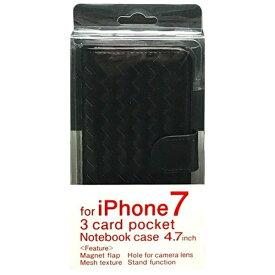オズマ OSMA iPhone 7用 メッシュタイプ手帳型ケース ブラック BJMSSL-IP7BK