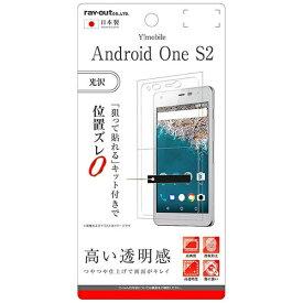 レイアウト rayout Android One S2用 液晶保護フィルム 指紋防止 光沢 RT-CR03F/A1