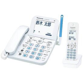 パナソニック Panasonic VE-GZ61DL 電話機 RU・RU・RU(ル・ル・ル) ホワイト [子機1台 /コードレス][VEGZ61DLW] panasonic