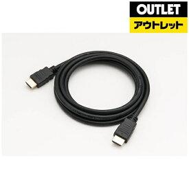 二幸電気工業 【アウトレット品】HDMI20CEP HDMIケーブル [2m /HDMI⇔HDMI /イーサネット対応]【外装不良品】HDMI20CEP【kk9n0d18p】