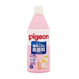 ピジョン pigeon ピジョン ほ乳瓶殺菌料1050ML【wtbaby】