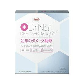 KOWA 興和 ディープセラムFT 3.3ml 〔ネイルケア〕