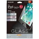 エレコム ELECOM iPad 9.7インチ / 9.7インチiPad Pro / iPad Air 2・1用 液晶保護ガラス 高光沢 0.33mm TB-A179FL…