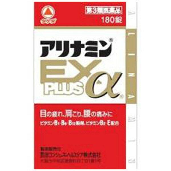 【送料無料】 武田薬品工業 Takeda 【第3類医薬品】 アリナミンEXプラスα(180錠)