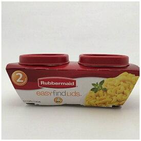 ラバーメイド Rubbermaid 食品保存容器2個セット 「イージー ファインド リッド」(118ml) 1776477 レッド[1776477レッドイージーファイン]