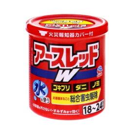 【第2類医薬品】 アースレッドW(18〜24畳用)(30g)【wtmedi】アース製薬 Earth