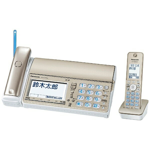 【送料無料】 パナソニック Panasonic KX-PZ710DL-N FAX機 おたっくす シャンパンゴールド [子機1台 /普通紙][KXPZ710DLN] panasonic