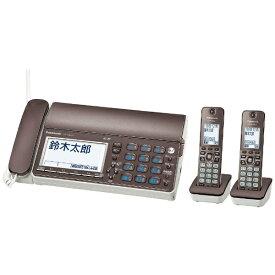 パナソニック Panasonic KX-PZ610DW-T FAX機 おたっくす ブラウン [子機2台 /普通紙][KXPZ610DWT] panasonic