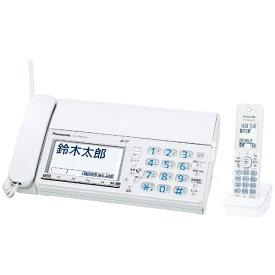 パナソニック Panasonic KX-PZ610DL-W FAX機 おたっくす ホワイト [子機1台 /普通紙][KXPZ610DLW] panasonic