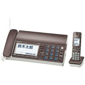 パナソニック Panasonic KX-PZ610DL-T FAX機 おたっくす ブラウン [子機1台 /普通紙][KXPZ610DLT] panasonic