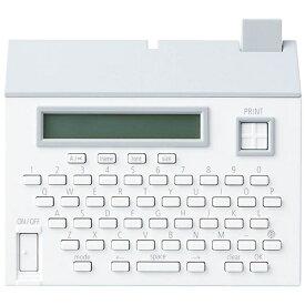 キングジム KING JIM MP20 テーププリンター coharu(こはる) ホワイト[MP20シロ]