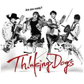 ソニーミュージックマーケティング Thinking Dogs/Are you ready? 初回生産限定盤 【CD】