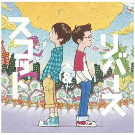 ソニーミュージックマーケティング Scott & Rivers/ニマイメ 完全生産限定盤 【CD】