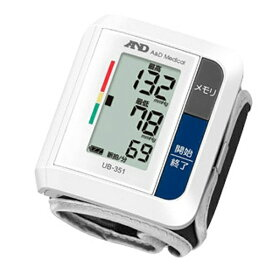 A&D エー・アンド・デイ UB-351 血圧計 ブルー [手首式][UB351]