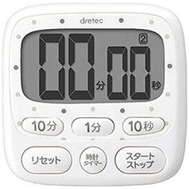 ドリテック dretec 時計付キッチンタイマー T-566WT ホワイト[T566WT]