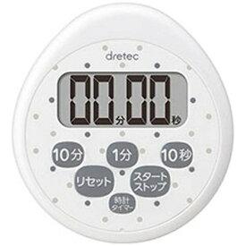 ドリテック dretec 時計付キッチンタイマー T-565WT ホワイト[T565WT]