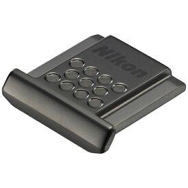 ニコン Nikon アクセサリーシューカバー(メタルブラック) ASC-01[ASC01BK]