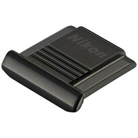 ニコン Nikon アクセサリーシューカバー(メタルブラック) ASC-03[ASC03BK]