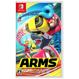任天堂 Nintendo ARMS【Switchゲームソフト】