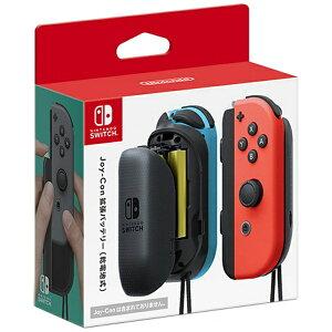 任天堂 Nintendo 【純正】Joy-Con拡張バッテリー(乾電池式)【Switch】[ニンテンドースイッチ コントローラー ジョイコン]