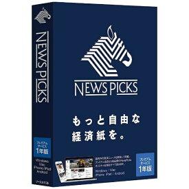 ソースネクスト SOURCENEXT 〔Win/Mac版〕 NewsPicks(ニューズピックス) ≪1年版≫