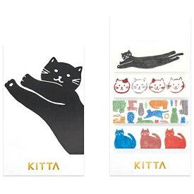 キングジム KING JIM [マスキングテープ]KITTA(キッタ)ネコ