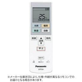 パナソニック Panasonic ルームエアコン用かんたんリモコン CF-RR7[CFRR7] panasonic
