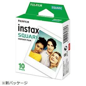 富士フイルム FUJIFILM チェキ インスタントカラーフィルム スクエアフォーマットフィルム 「instax SQUARE」 1パック(10枚入)