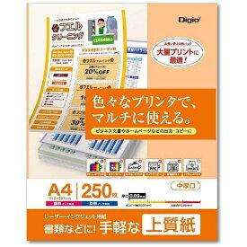ナカバヤシ Nakabayashi レーザー・インクジェット用紙 上質紙 0.09mm (A4サイズ・250枚) IJPP2A425[IJPP2A425]【wtcomo】