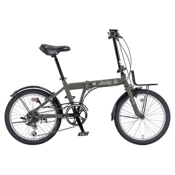 【送料無料】 ジープ 20型 折りたたみ自転車 JEEP JE-206G(オリーブ/6段変速) 34872【2017年モデル】【組立商品につき返品不可】 【代金引換配送不可】