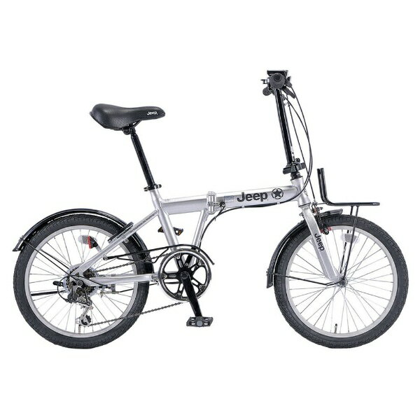 【送料無料】 ジープ 20型 折りたたみ自転車 JEEP JE-206G(シルバー/6段変速) 34874【2017年モデル】【組立商品につき返品不可】 【代金引換配送不可】