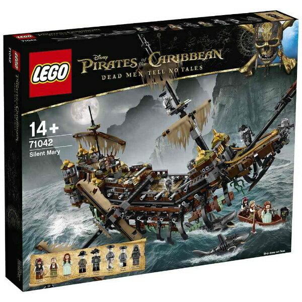 レゴジャパン LEGO LEGO(レゴ) 71042 パイレーツオブカリビアン サイレント・メアリー号 【代金引換配送不可】