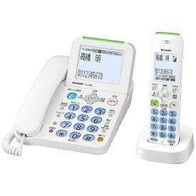 シャープ SHARP JD-AT82CL 電話機 ホワイト系 [子機1台 /コードレス][JDAT82CL]