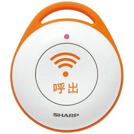 シャープ SHARP 電話機オプション商品 【緊急呼出ボタン】 DZ-EC100(ホワイト系)[DZEC100]