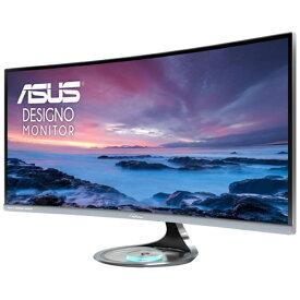 ASUS エイスース LEDバックライト搭載液晶モニター Designo Curve ダークグレイ MX34VQ [34型 /ワイド /曲面型 /UWQHD(3440×1440)][液晶ディスプレイ 34インチ MX34VQ]