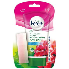 レキットベンキーザージャパン Veet(ヴィート)ナチュラルズ バスタイム除毛クリーム 敏感肌用 150g
