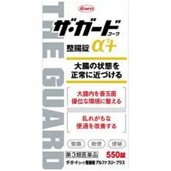 【第3類医薬品】 ザ・ガードコーワ整腸錠α3+(550錠)KOWA 興和