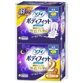 ユニチャーム unicharm sofy(ソフィ) ボディフィット スーパーナイトガード 羽つき 9枚×2 〔生理用品〕